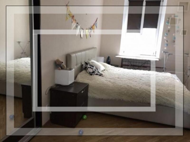 3 комнатная квартира, Харьков, НАГОРНЫЙ, Мироносицкая (544696 1)