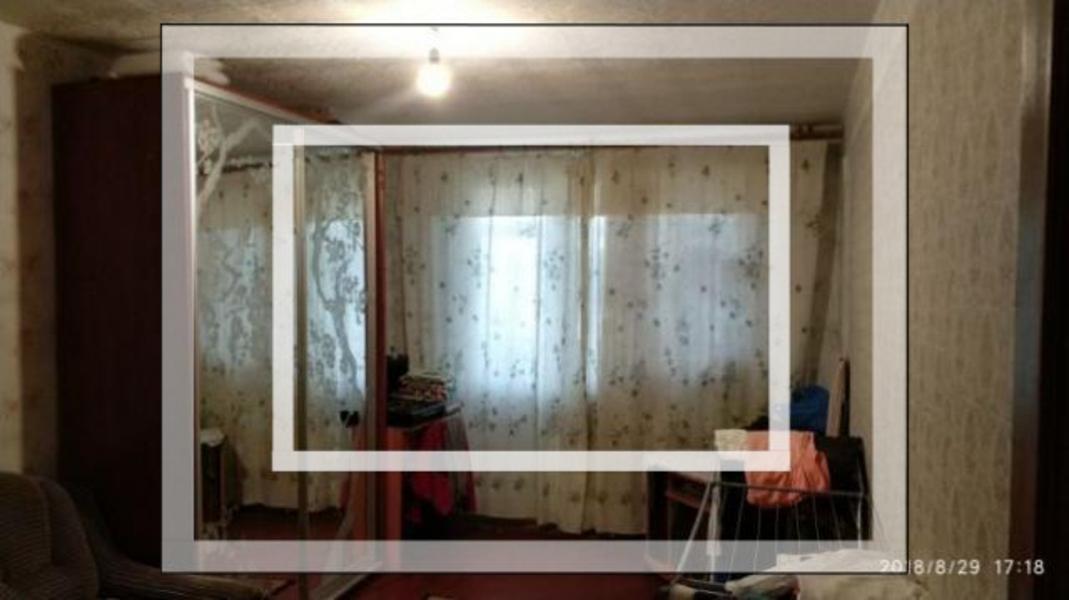 4 комнатная квартира, Докучаевское(Коммунист), Докучаева, Харьковская область (544966 5)