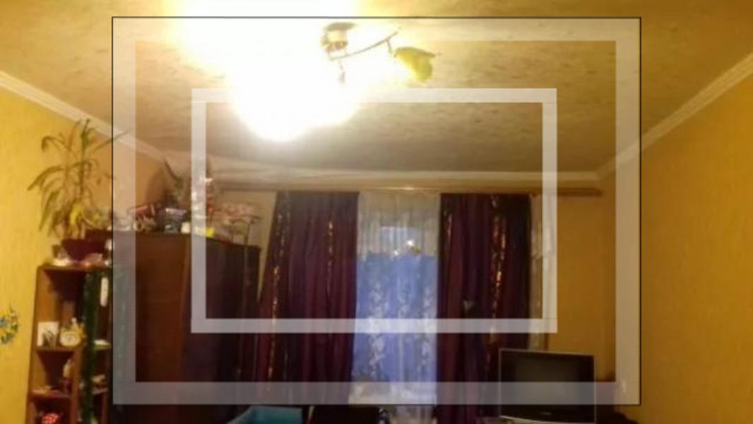 1 комнатная квартира, Харьков, Старая салтовка, Материалистический пер. (545308 6)