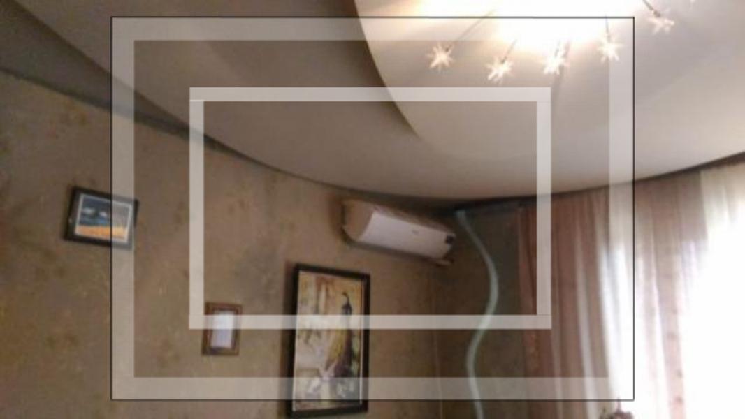Купить 3-комнатная квартира, Харьков, Артема поселок, Морозова