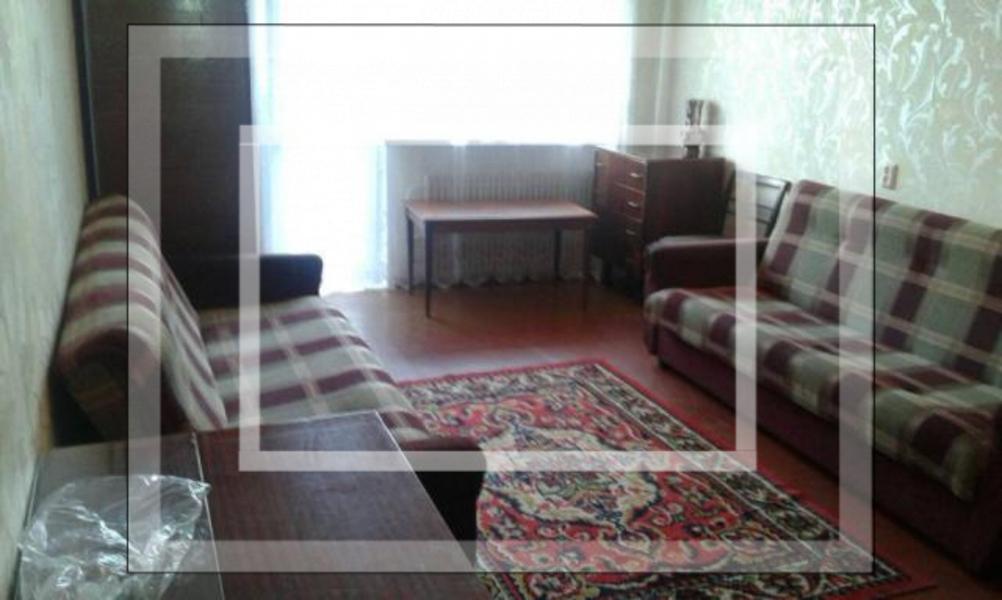 1 комнатная квартира, Харьков, Павлово Поле, Клочковская (545386 1)