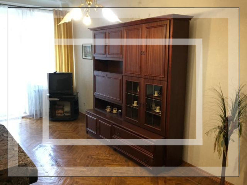 1 комнатная квартира, Харьков, ЦЕНТР, Примеровская (545625 1)