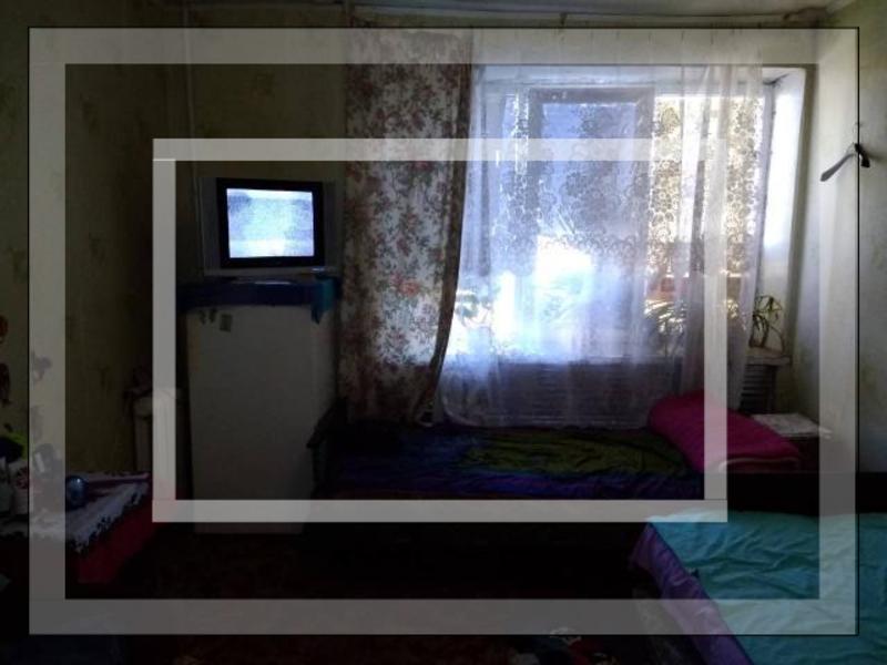 1 комнатная гостинка, Харьков, Восточный, Ивана Каркача бул. (545866 1)