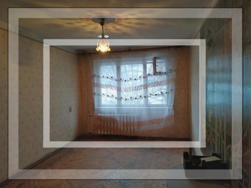 2 комнатная квартира, Харьков, Салтовка, Тракторостроителей просп. (546081 1)