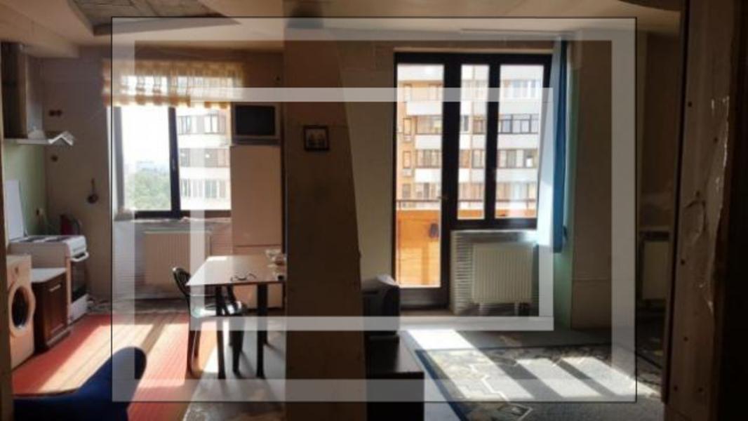 3 комнатная квартира, Харьков, ПАВЛОВКА, Клочковская (546421 1)