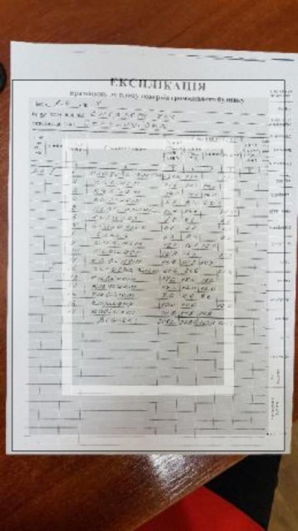 3 комнатная квартира, Малая Даниловка, Академическая, Харьковская область (546538 1)