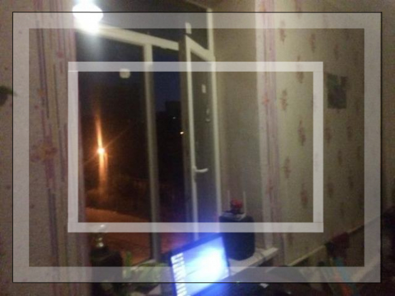 Комната, Харьков, Защитников Украины метро, Никитина