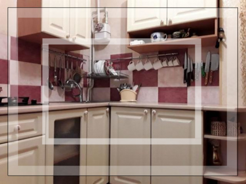1 комнатная квартира, Харьков, ОДЕССКАЯ, Макеевская (546898 1)