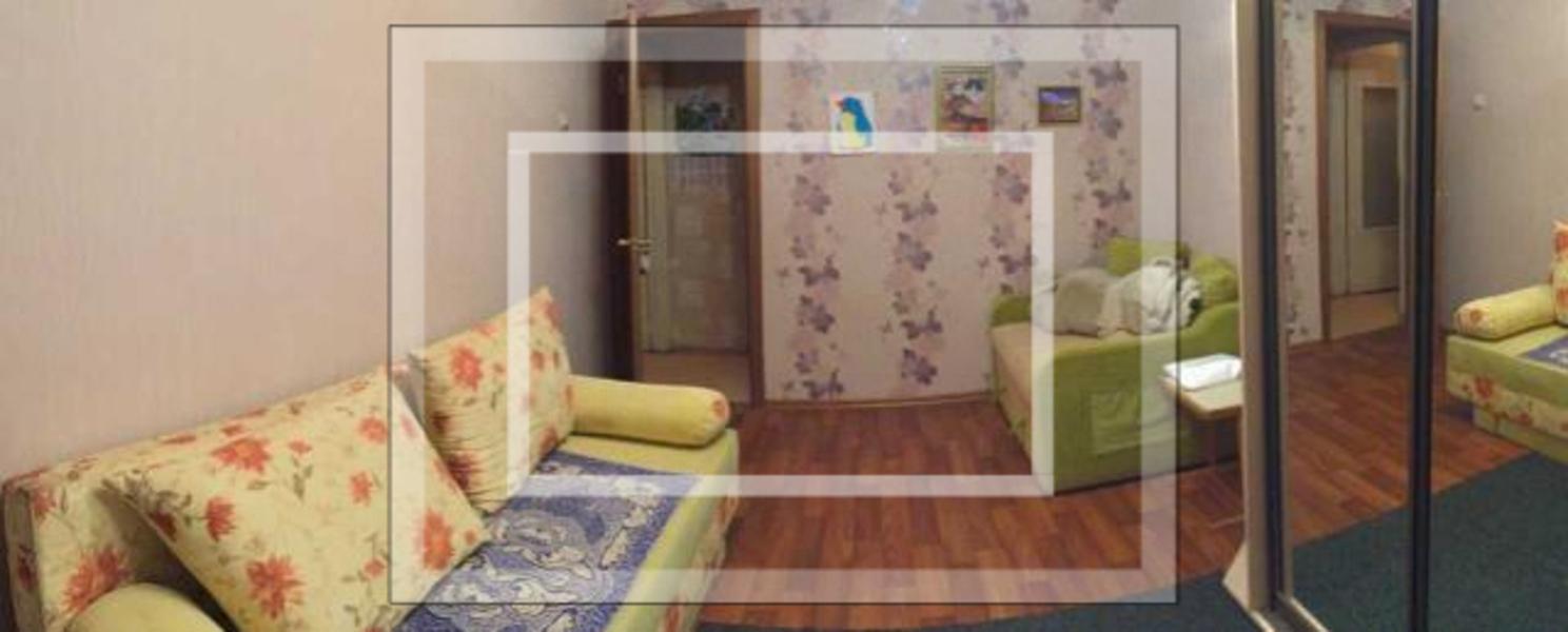 1 комнатная квартира, Харьков, Салтовка, Юбилейный пр. (50 лет ВЛКСМ пр.) (547561 5)
