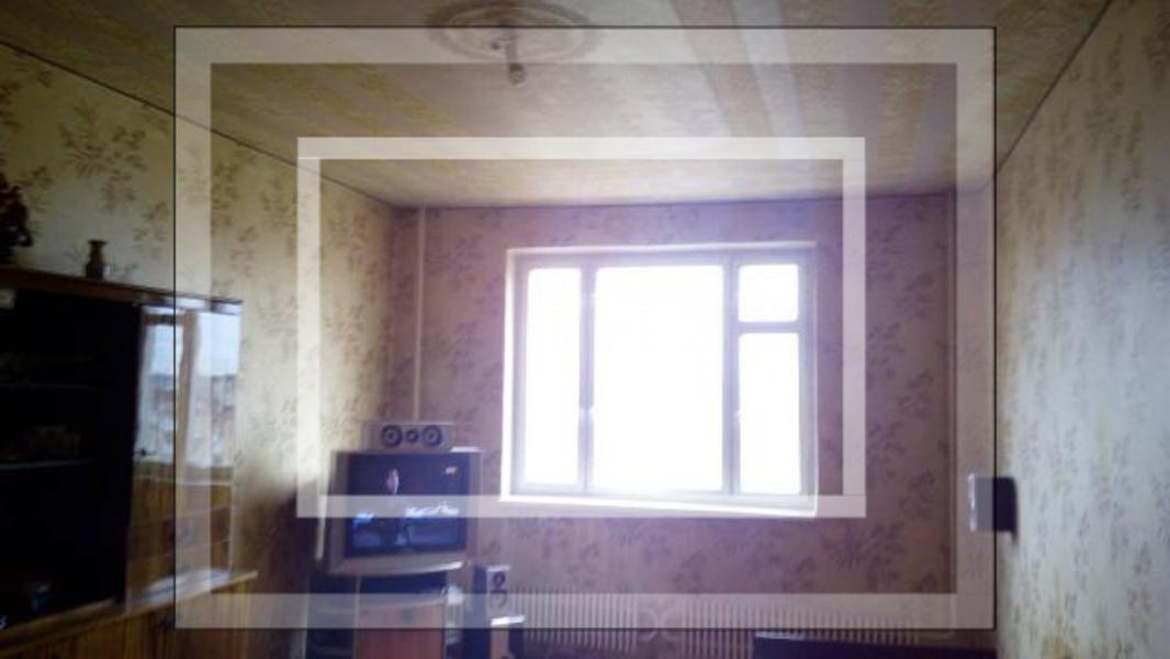 3 комнатная квартира, Харьков, Салтовка, Тракторостроителей просп. (547657 1)