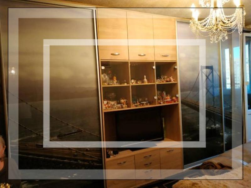 1 комнатная квартира, Харьков, Салтовка, Тракторостроителей просп. (547718 1)