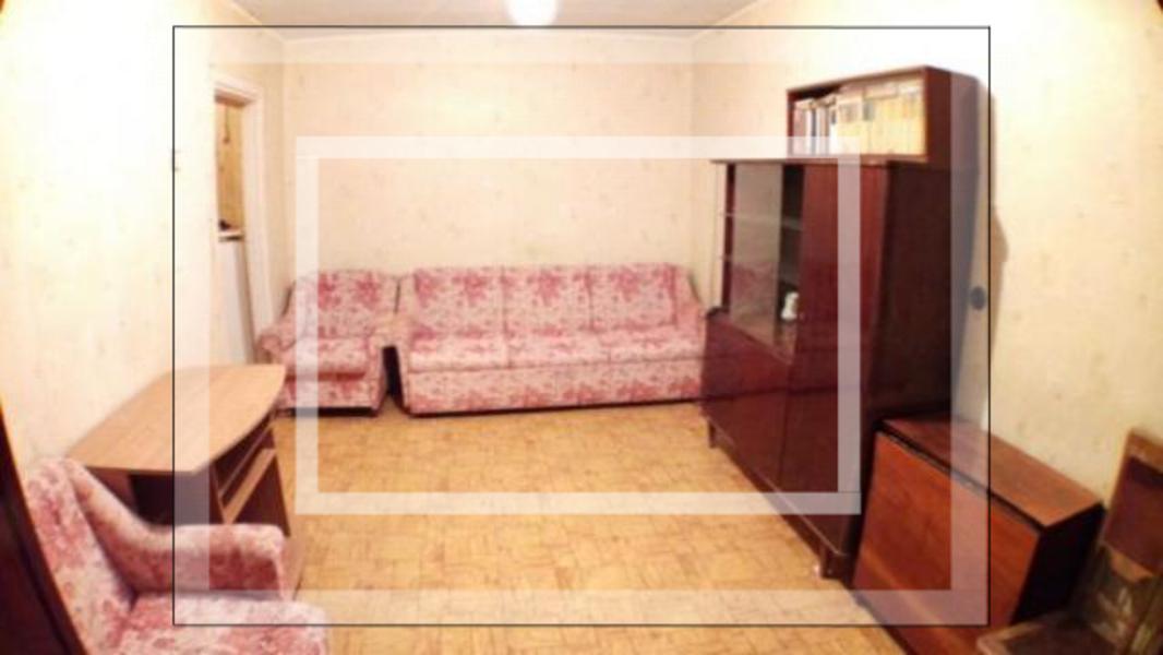1 комнатная квартира, Харьков, Павлово Поле, 23 Августа (Папанина) (547850 1)