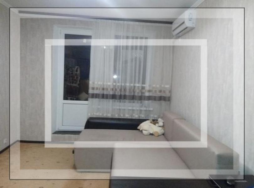 1 комнатная квартира, Харьков, Салтовка, Тракторостроителей просп. (547937 1)