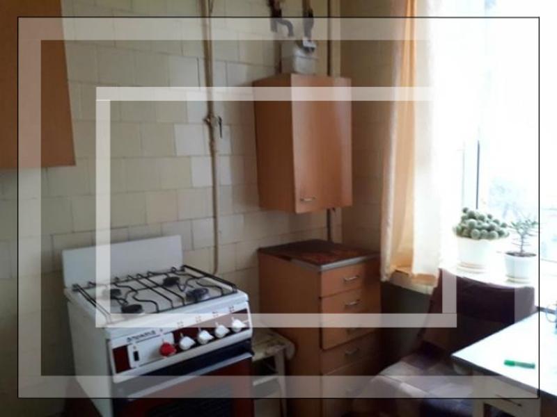 1 комнатная квартира, Харьков, Новые Дома, Ньютона (547944 1)