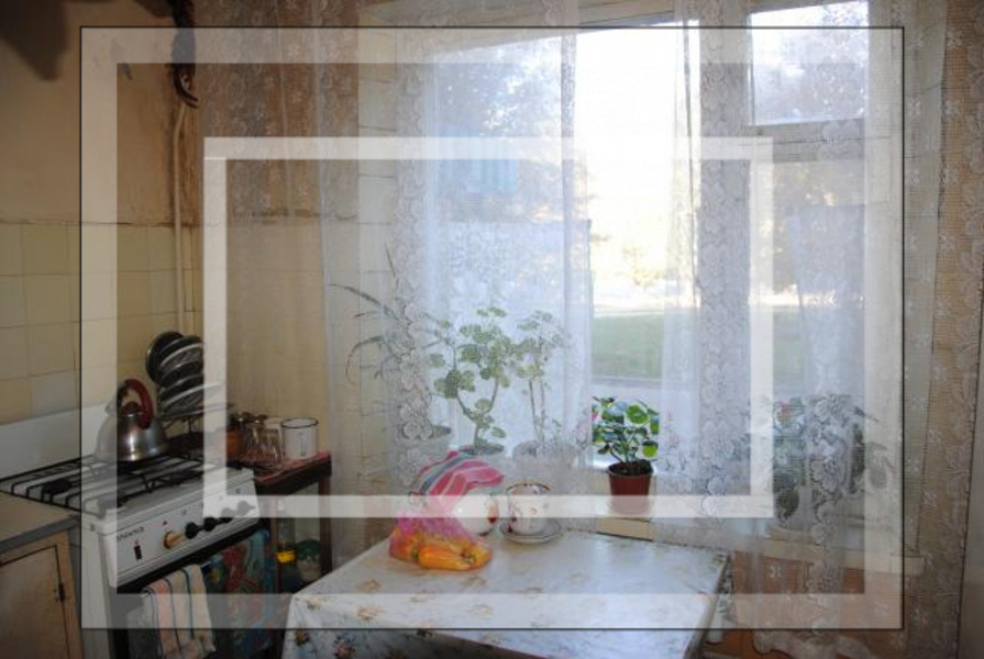 1 комнатная квартира, Харьков, Салтовка, Валентиновская (Блюхера) (548061 1)