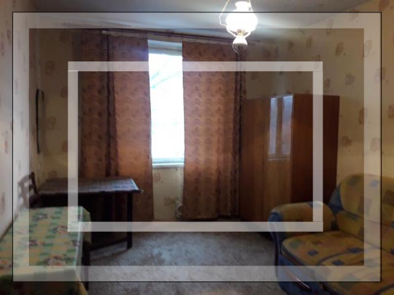 3 комнатная квартира, Харьков, Салтовка, Академика Павлова (548070 2)