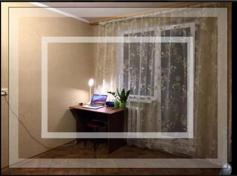 1 комнатная квартира, Харьков, Павлово Поле, 23 Августа (Папанина) (548266 4)