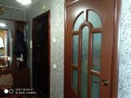 Квартира в Харькове. Купить квартиру в Харькове (548374 1)