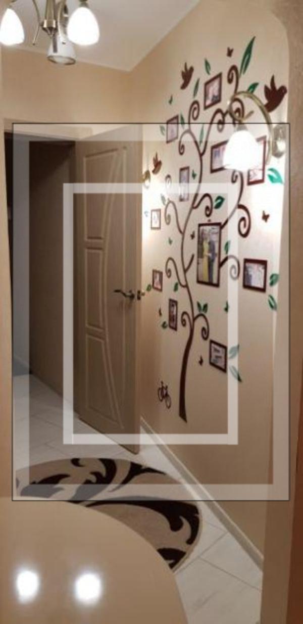 Квартира, 4-комн., Харьков, 1 Северная Салтовка, Дружбы Народов
