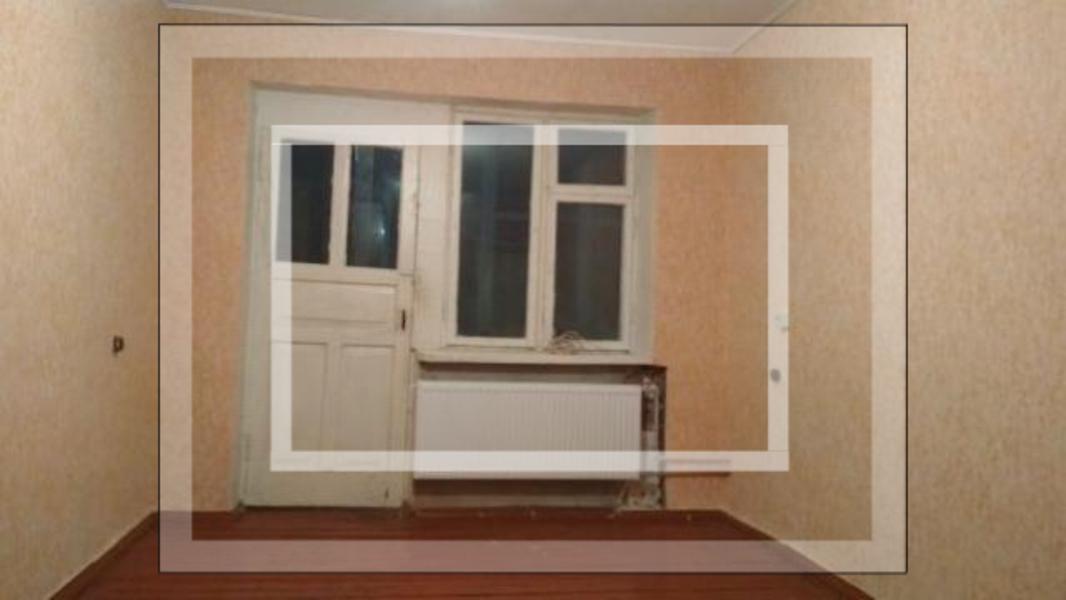 Квартира, 1-комн., Новопокровка, Чугуевский район, Роганская