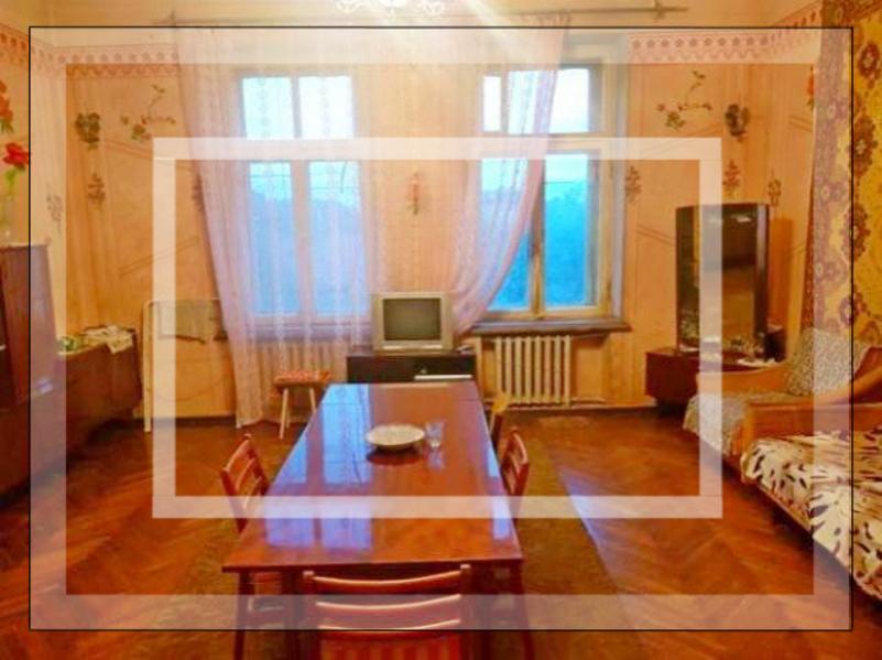 1 комнатная гостинка, Харьков, Новые Дома, Харьковских Дивизий (548750 1)