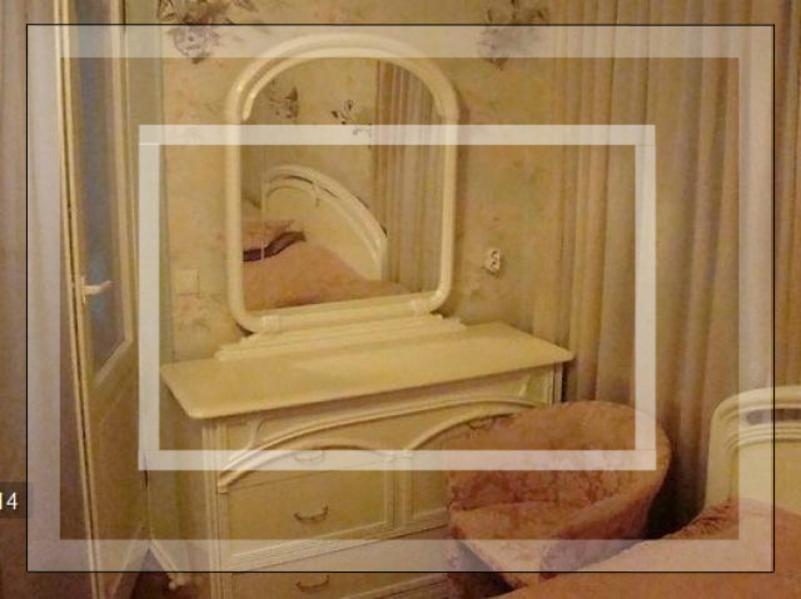 4 комнатная квартира, Харьков, Госпром, Науки проспект (Ленина проспект) (549050 1)