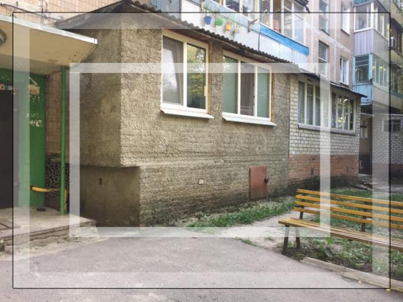 2 комнатная квартира, Харьков, Салтовка, Бучмы (Командарма Уборевича) (549203 1)