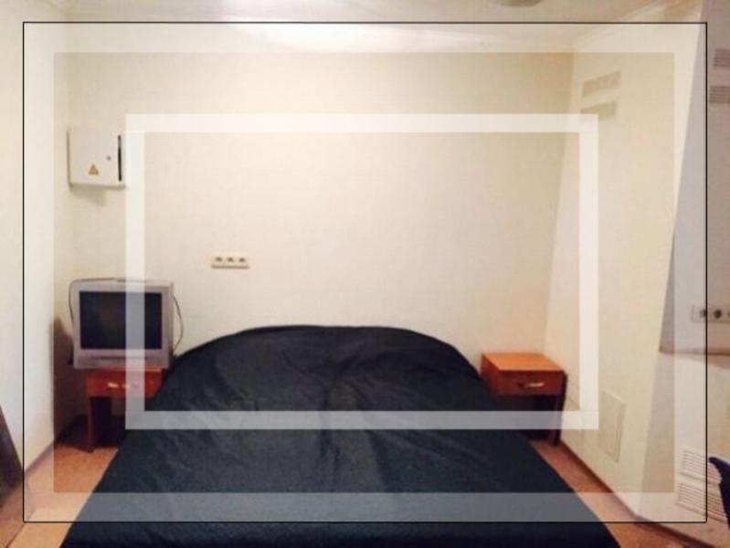 Купить 7-комнатная квартира, Харьков, НАГОРНЫЙ, Труфанова