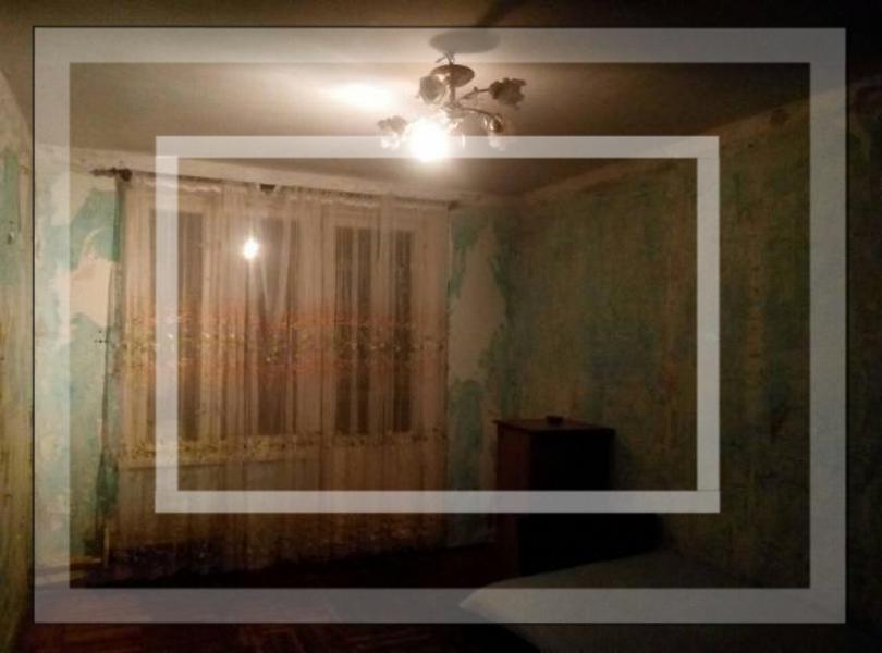 1 комнатная квартира, Харьков, Новые Дома, Академика Филиппова (549697 1)