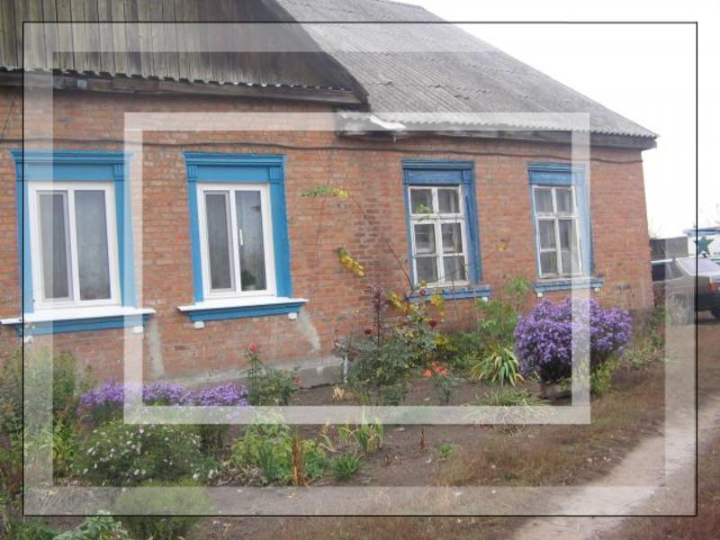 3 комнатная квартира, Глубокое, Юбилейная, Харьковская область (549698 1)