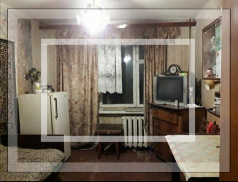 1 комнатная гостинка, Харьков, ХТЗ, Мира (Ленина, Советская) (550077 4)