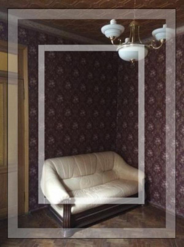 Купить 3-комнатная квартира, Харьков, НАГОРНЫЙ, Пушкинская