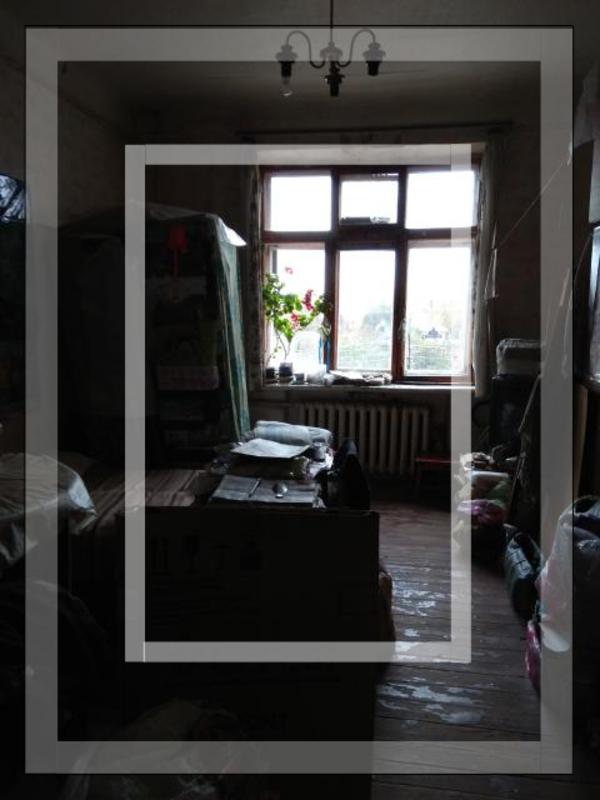Комната, Буды, Харьковский район, Гоголя
