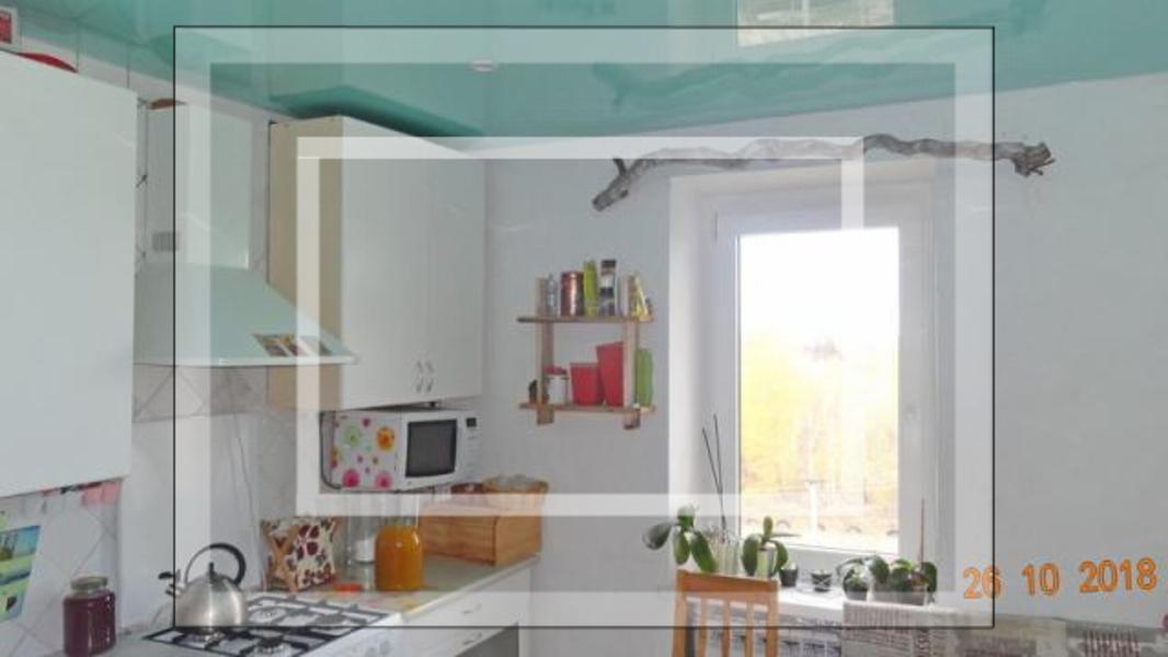 3 комнатная квартира, Безлюдовка, Кооперативная (Петровского), Харьковская область (550465 1)