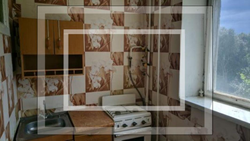 1 комнатная квартира, Харьков, ПАВЛОВКА, Мирная (550548 1)