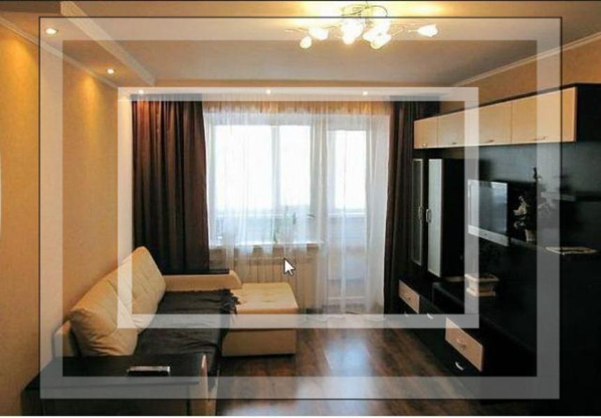 3 комнатная квартира, Харьков, Павлово Поле, Есенина (550605 2)