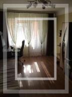 2 комнатная квартира, Харьков, ОДЕССКАЯ, Зерновая (Совхозная 1 19) (550717 6)