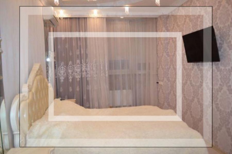 3 комнатная квартира, Харьков, Павлово Поле, Отакара Яроша пер. (550768 1)