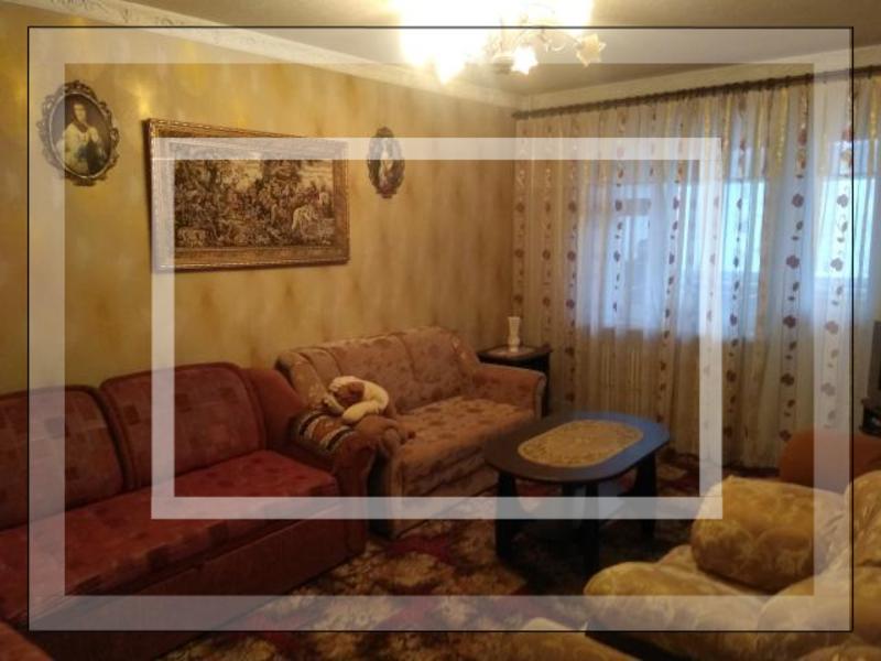 3 комнатная квартира, Песочин, Квартальная, Харьковская область (551508 1)
