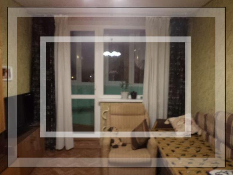 1 комнатная квартира, Харьков, Северная Салтовка, Гвардейцев Широнинцев (551891 5)