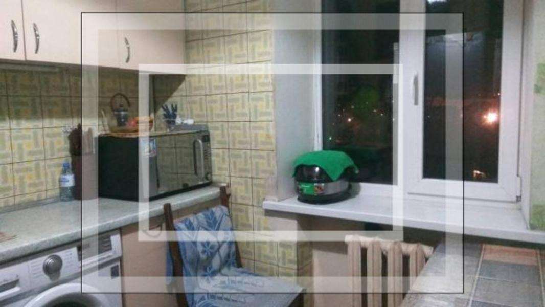 1 комнатная квартира, Харьков, Центральный рынок метро, 8 Марта (551909 1)