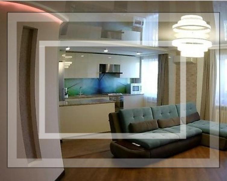 3 комнатная квартира, Харьков, НАГОРНЫЙ, Пушкинская (551962 6)