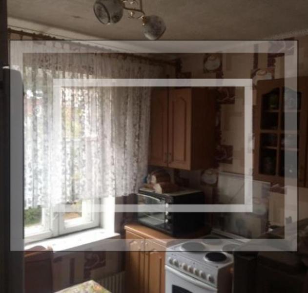 2 комнатная квартира, Харьков, ЦЕНТР, Конституции пл. (552066 1)