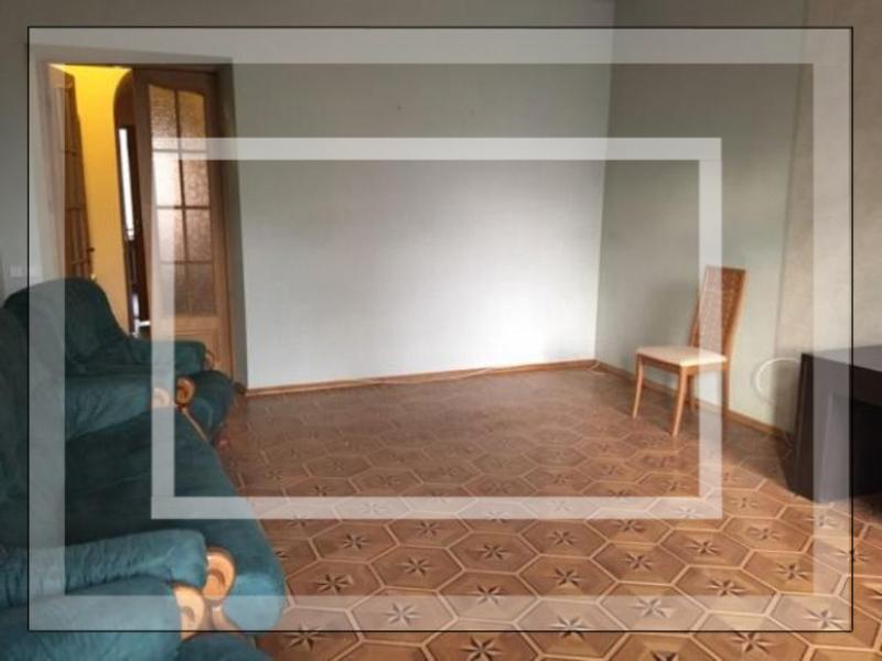 Купить 4-комнатная квартира, Харьков, НАГОРНЫЙ, Чайковского