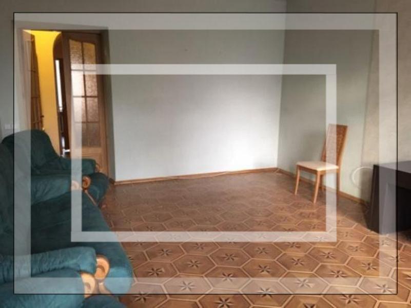3 комнатная квартира, Харьков, НАГОРНЫЙ, Лермонтовская (552269 6)