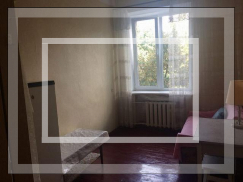 1 комнатная гостинка, Харьков, ХТЗ, Косарева (Соколова) (552436 1)