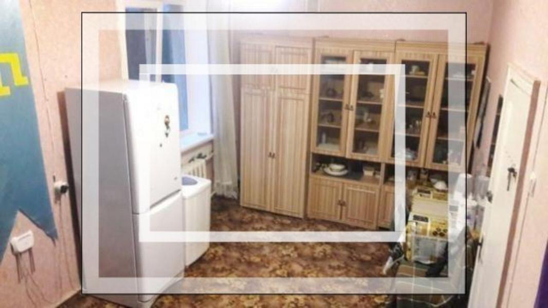 1 комнатная гостинка, Харьков, МОСКАЛЁВКА, Валерьяновская (552498 6)