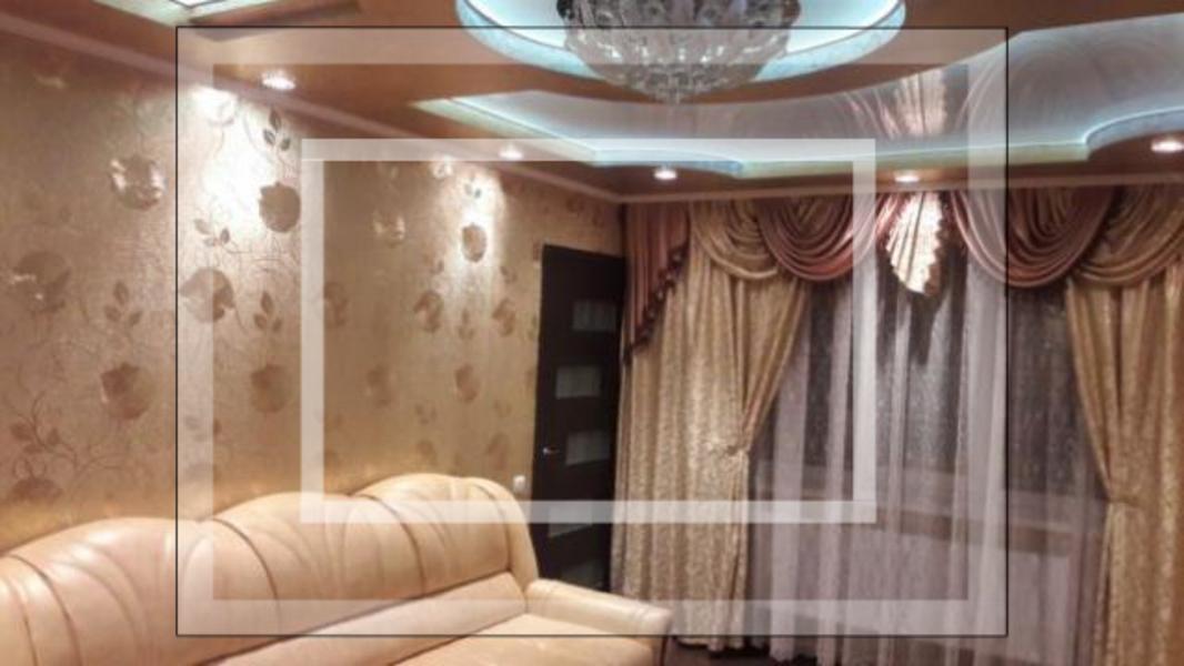 3 комнатная квартира, Золочев, Правды(приг.), Харьковская область (552976 1)