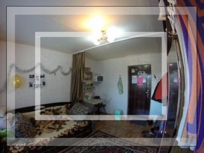 1 комнатная гостинка, Харьков, Салтовка, Валентиновская (Блюхера) (553336 1)