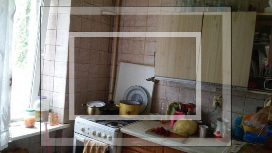 3 комнатная квартира, Харьков, Павлово Поле, Есенина (553515 6)